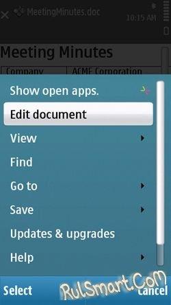 Вышло обновление Quickoffice для Symbian