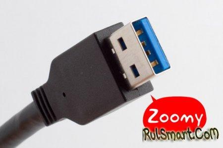 Первые компьютеры с USB 3.0 появятся в конце года
