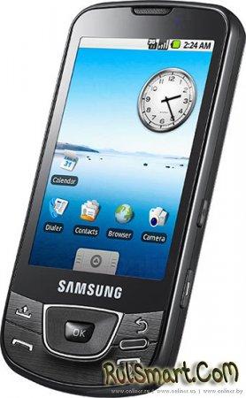 Стоимость Samsung i7500 Galaxy без контракта — $800