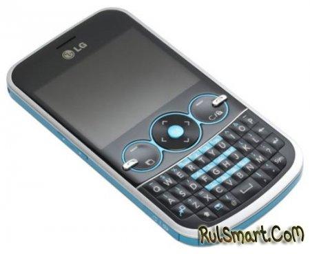 LG GW300 — бюджетный QWERTY-телефон