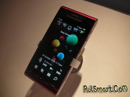 Sony Ericsson Satio - Фото в хорошем качестве