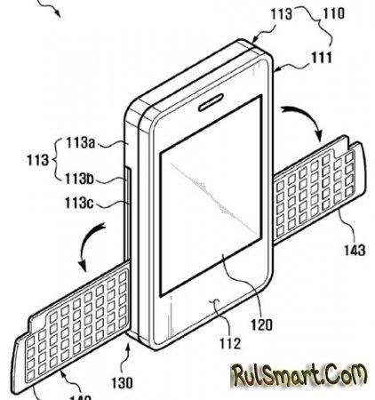 Samsung запатентовала новую клавиатуру для мобильных устройств