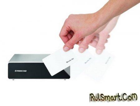Freecom предлагает жесткий диск с RFID-ключом