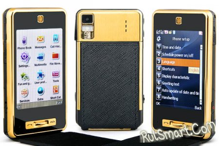 "3.0"" Tri-band Phone w/ Dual Standby, FM, FREE 4GB TF Card - T45i-Gold"