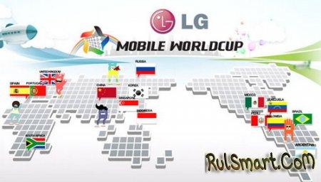 Стартует очередной Кубок мира по скоростному набору SMS