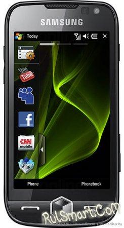 Samsung Omnia II появится в продаже в Сингапуре на выходных