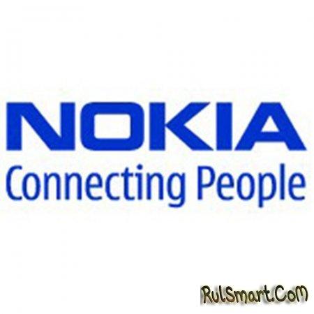 Nokia продала Symbian Professional Services