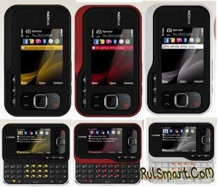 Для Европы официально анонсирован Nokia 6760 slide