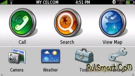 Скриншоты интерфейса Garmin-Asus nuvifone G60