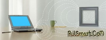 WiTricity разработала систему передачи электроэнергии по воздуху