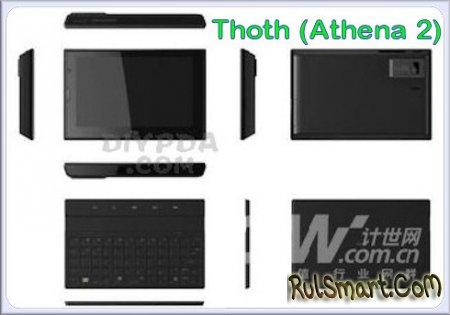 HTC Leo — это переименованный HTC Thoth?