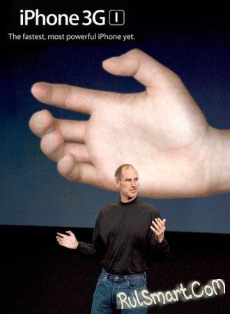 Apple анонсировала iPhone 3GI?