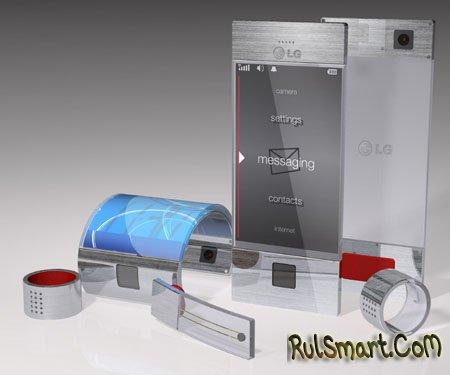 LG объявила победителей своего конкурса дизайна для мобильных телефонов