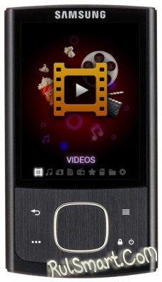 Samsung YP-R0 — новый портативный медиаплеер