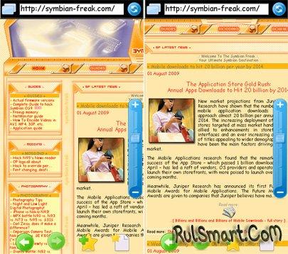@Web — новый браузер для сенсорных Symbian-смартфонов