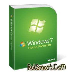 Пользователи начнут получать Windows 7 уже на этой неделе