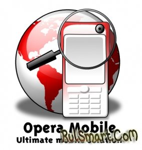 Opera Mobile появится в Android