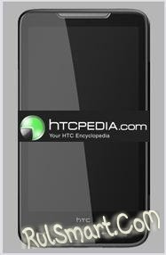 Появились первые фотографии HTC Leo