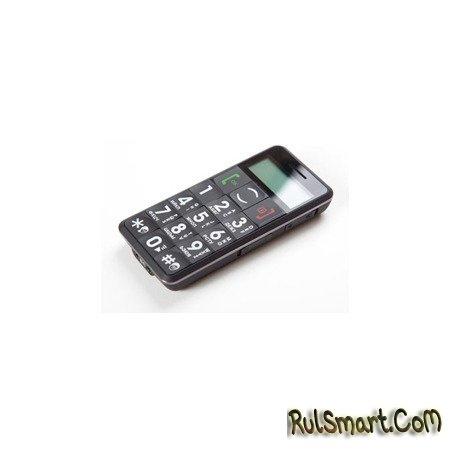 Необычный мобильный телефон от МегаФона