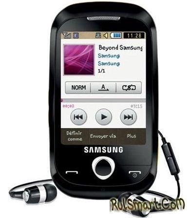Samsung S3650 Corby: тачфон за $280