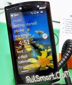 Acer F1 будет называться S200