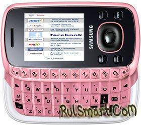 Samsung B3310 с цифровой панелью сбоку