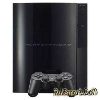 Sony PlayStation 3 Slim продается уже с сегодняшнего дня
