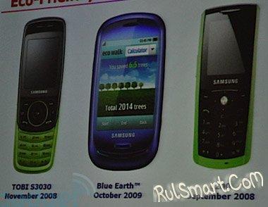 Samsung Blue Earth выйдет в октябре
