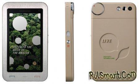 Смартфон Samsung получил премию IDEA-2009