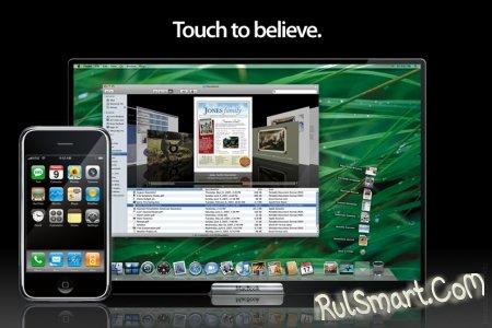 Появились новые слухи, касающиеся Apple Tablet