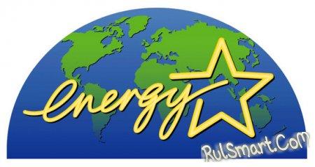 Стандарт Energy Star 3.0 погубит плазменные панели?