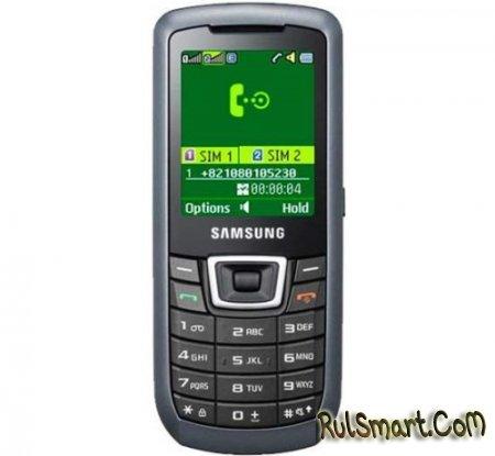 Samsung готовит новый телефон серии DuoS