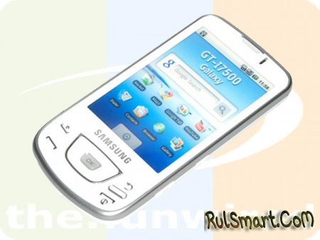 Скоро появится Samsung Galaxy i7500 в белом