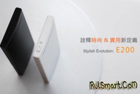 iRiver E200 подтвержден официально