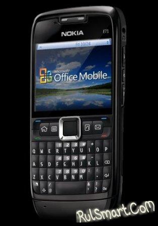 Nokia и Microsoft объединяются
