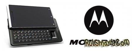 Motorola Sholes выйдет с Android 2.0 Éclair?