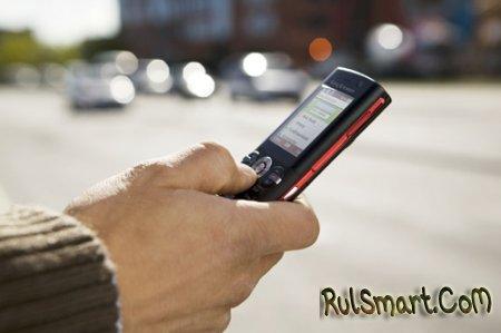 Объем мобильного трафика увеличится за 6 лет в 12 раз