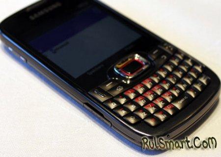 Samsung представила B7330 OmniaPRO