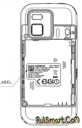 Nokia N97 Mini уже в FCC?