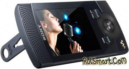 Новые плееры Walkman серии S540 и E440K