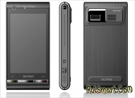 Sunno S880: телефон с двумя операционными системами