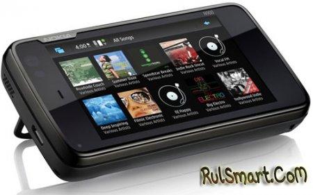 Nokia N900 доступна для предзаказа в Италии и Германии