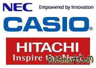 Casio, Hitachi и NEC объединятся для выпуска мобильных телефонов