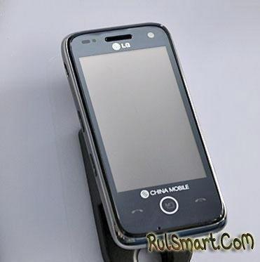 Первый Android-смартфон LG — GW880