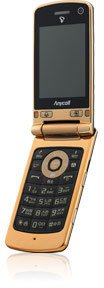 Samsung выпустила 3G-раскладушку с GPS-навигацией