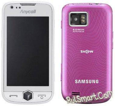 Белый и розовый Samsung Jet появились в Корее