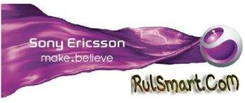 Sony Ericsson обновила логотип