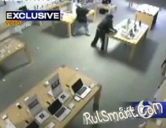 Apple ограбили за 31 секунду
