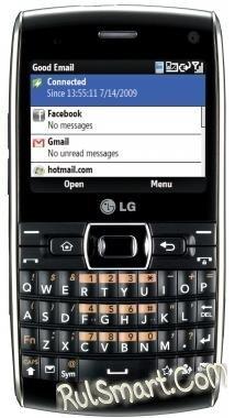 LG представила три смартфона на базе WM 6.5
