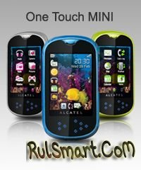 Alcatel готовит One Touch MINI